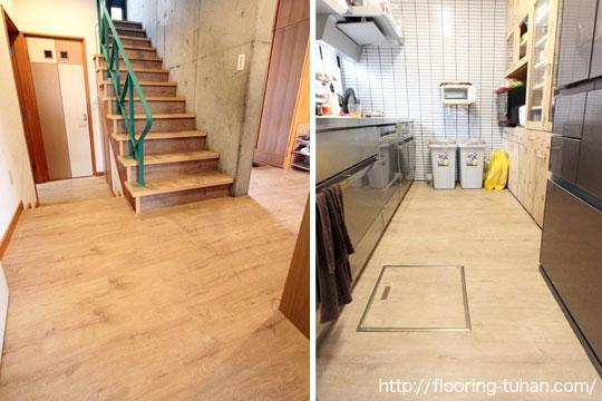 キッチンや階段部分に、耐久耐水性もあるPVCフローリング(デコクリック)を才採用