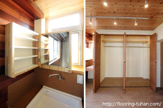 PVCフローリング(デコクリック)・ナチュラルティンバーカラーを増築部分の床材に採用