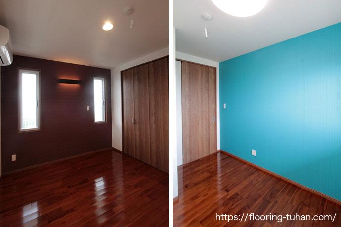 カラフルな壁紙とチーク材のフローリングがマッチして雰囲気のいいお部屋