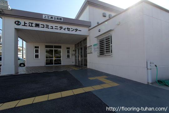 カバ桜無垢フローリングを、公民館の舞台床材として採用