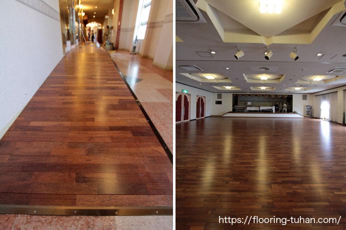 フロア材からメルバオ無垢フローリングに張り替えた結婚式場の床