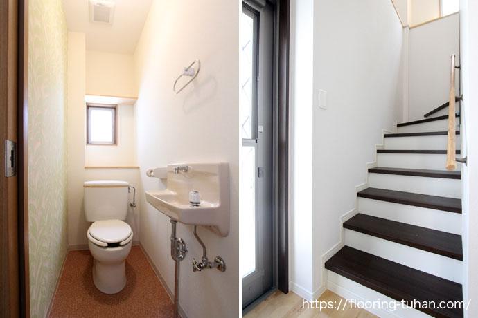 トイレ/階段 フローリング