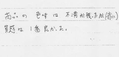 リングア無垢フローリングを使用いただいた感想(神奈川県にお住いの施主さま)